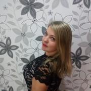 Марина 32 Камышин