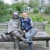 Алексей Антонов, 30, г.Чита