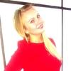 Svetlana, 27, г.Мюнстер