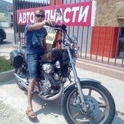 МАКС 41 Анапа