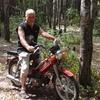 михаил, 63, г.Светловодск