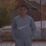 Artyom 20 Ереван