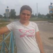 Наталья 37 Благовещенск