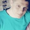 Владимир, 21, г.Архангельск