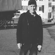 Знакомства в Чугуевке с пользователем Денис 35 лет (Водолей)