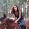 Наташа, 36, г.Екатеринбург