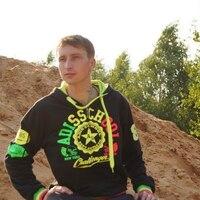 Александр, 33 года, Весы, Нижний Новгород