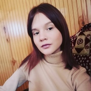 Татьяна 21 Чугуевка