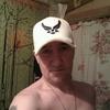 Александр, 42, г.Шигоны
