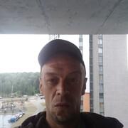 Игорь 41 Екатеринбург