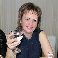 Светлана Шорохова, 48 лет, Овен, Пятигорск