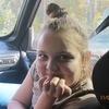 Polina, 26, Velikiy Ustyug