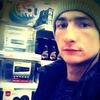 Aleksandr, 26, Tours