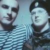 Anatoliy Olegovich, 24, Armyansk