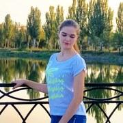 Таня 18 Кривой Рог
