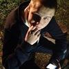 Maksim, 25, Yakhroma