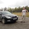 Анатолий, 28, г.Мурманск
