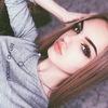 Кристина, 21, г.Новосибирск