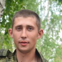 Дмитрий, 27 лет, Дева, Челябинск