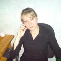 Елена, 33 года, Лев, Сургут