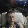 Ярослав, 29, г.Нежин
