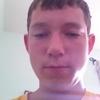vitaly, 19, г.Роквилл