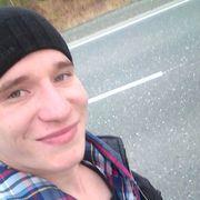 Александр 24 года (Водолей) Оус