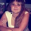 Анастасия, 21, г.Ватутино