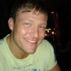 Степан, 32, Калуш