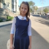 Надежда, 16, г.Одесса
