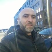 Артур 39 Москва