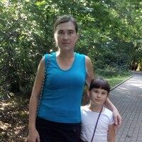 Евгения, 35 лет, Стрелец, Наро-Фоминск