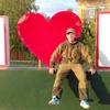 Артур, 31, г.Осакаровка