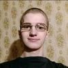 афанасенко Алексей, 22, г.Гомель