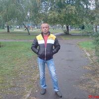 Александр, 38 лет, Лев, Киев