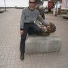 Sergey, 43, Pershotravensk