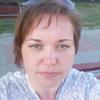 Алёна, 37, г.Выкса