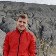 Дмитрий 28 Константиновка