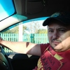 kostyan, 40, Perevoz