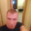Валентин, 41, г.Днепр