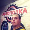 Геннадий, 26, г.Полтавская