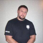 Валик 42 года (Весы) хочет познакомиться в Пролетарске