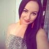Ксения, 34, г.Таганрог