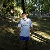 Дмитро, 26, г.Цюрупинск