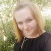 Вера, 22, г.Харьков