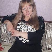 Ольга, 32 года, Дева, Астана