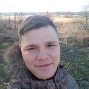 Сергей 24 Днепр