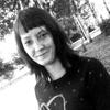 Татьяна, 23, г.Артем