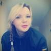 Юлия, 21, Миколаїв