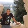 Сергій, 36, Тернопіль